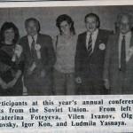 1988 12 Anatolyi Antonov Yekaterina Foeyeva etc