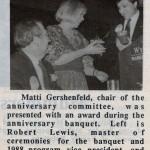 1988 12 Matti Gershenfeld Robert Lewis Graham Spanier