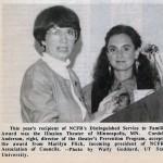 1989 12 Cordelia Anderson Marilyn Flick