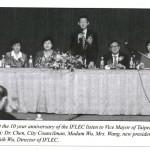 1999 03 Chia Tsen Lin Chen Madam Wu Wang Chiang Alice Lee Shih Wu